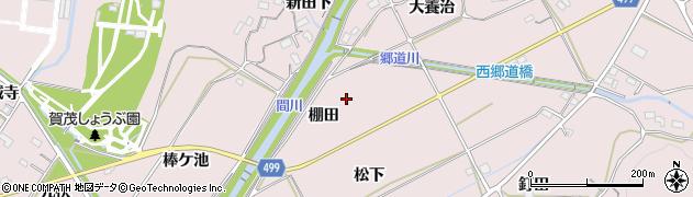 愛知県豊橋市賀茂町(棚田)周辺の地図