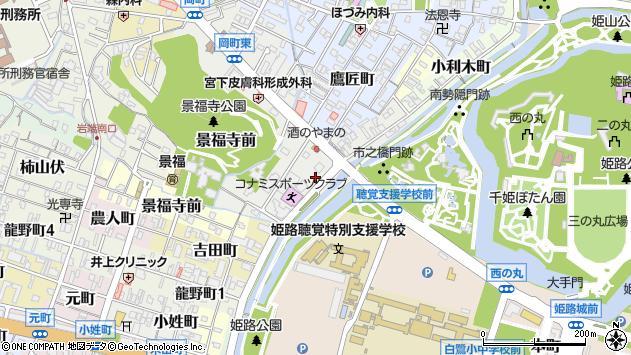 〒670-0025 兵庫県姫路市材木町の地図