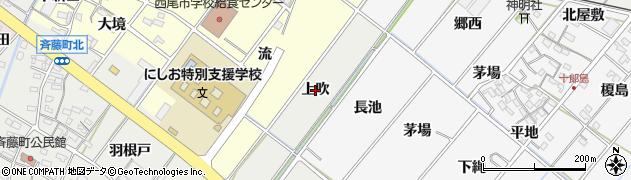 愛知県西尾市斉藤町(上吹)周辺の地図
