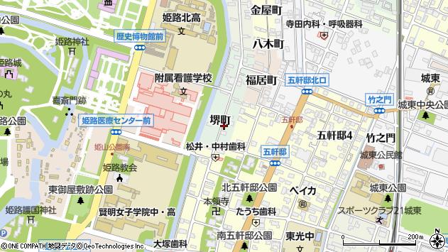 〒670-0014 兵庫県姫路市堺町の地図