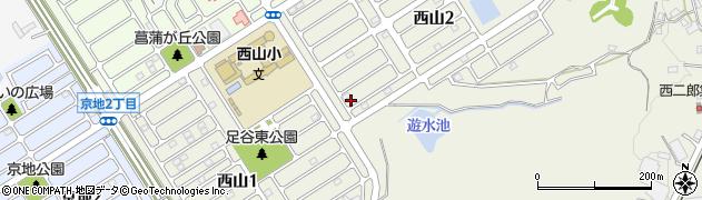 明日 の 天気 神戸 市 北 区
