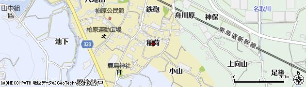 愛知県蒲郡市柏原町(稲荷)周辺の地図