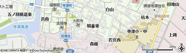 愛知県西尾市寺津町(観音東)周辺の地図