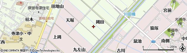 愛知県西尾市寺津町(縄田)周辺の地図