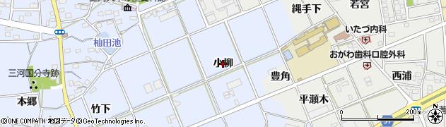 愛知県豊川市八幡町(小柳)周辺の地図