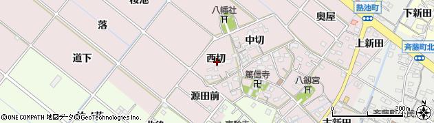 愛知県西尾市熱池町(西切)周辺の地図
