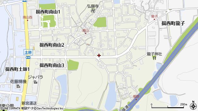 〒679-4016 兵庫県たつの市揖西町南山の地図