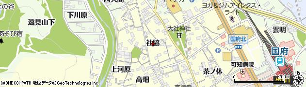 愛知県豊川市国府町(社脇)周辺の地図