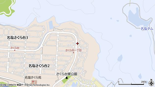 〒669-1146 兵庫県西宮市名塩さくら台の地図
