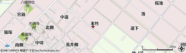 愛知県西尾市針曽根町(米竹)周辺の地図