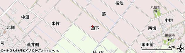 愛知県西尾市熱池町(道下)周辺の地図