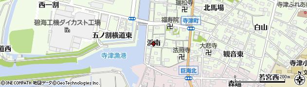 愛知県西尾市寺津町(浜南)周辺の地図