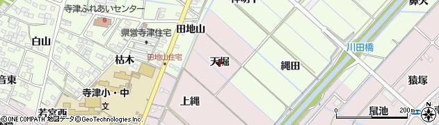 愛知県西尾市巨海町(天堀)周辺の地図