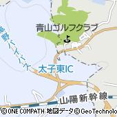 兵庫県姫路市青山南