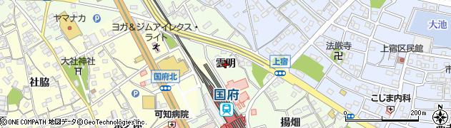 愛知県豊川市久保町(雲明)周辺の地図
