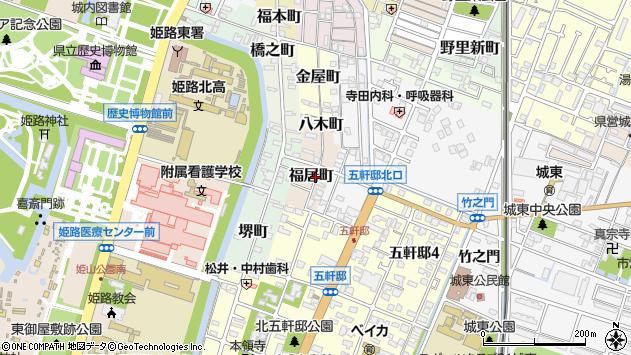〒670-0855 兵庫県姫路市福居町の地図