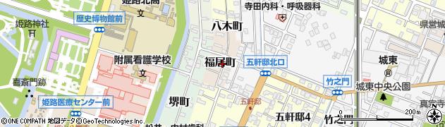 兵庫県姫路市福居町周辺の地図