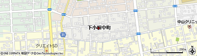 静岡県焼津市下小田中町周辺の地図