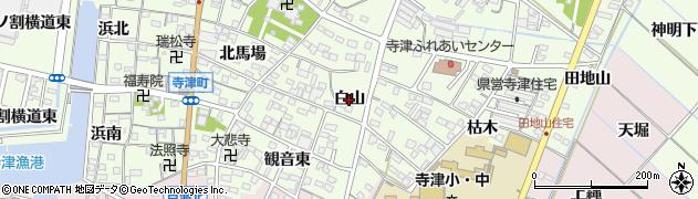 愛知県西尾市寺津町(白山)周辺の地図