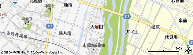 愛知県西尾市鎌谷町(大河田)周辺の地図