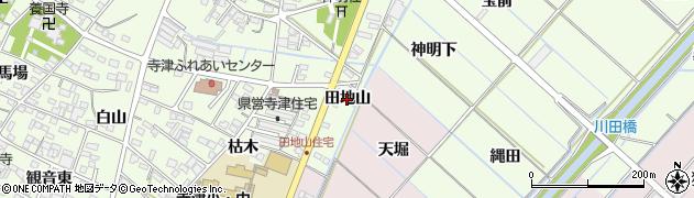 愛知県西尾市寺津町(田地山)周辺の地図