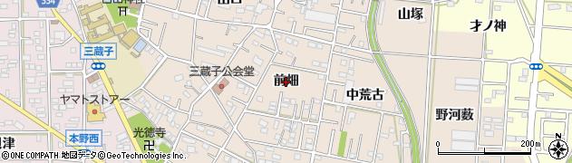 愛知県豊川市三蔵子町(前畑)周辺の地図