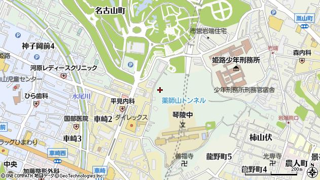 〒670-0036 兵庫県姫路市山畑新田の地図