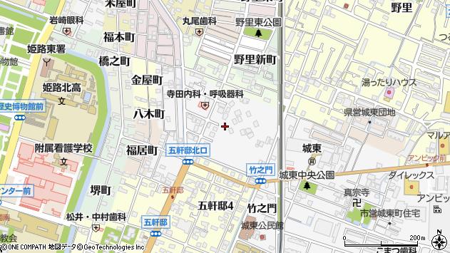 〒670-0849 兵庫県姫路市城東町五軒屋の地図