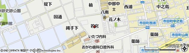 愛知県豊川市野口町(若宮)周辺の地図