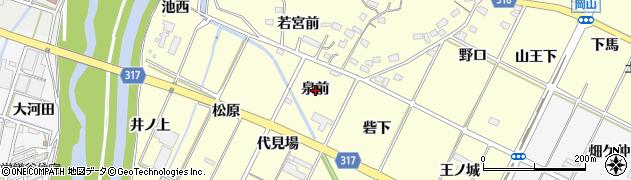 愛知県西尾市吉良町岡山(泉前)周辺の地図