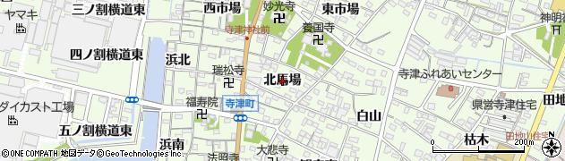 愛知県西尾市寺津町(北馬場)周辺の地図