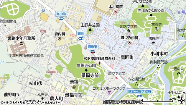 〒670-0026 兵庫県姫路市岡町の地図