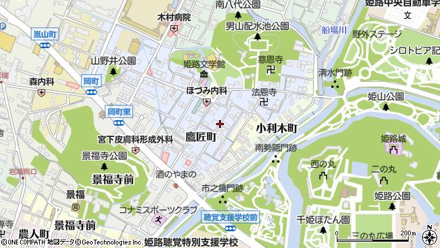 〒670-0024 兵庫県姫路市鷹匠町の地図