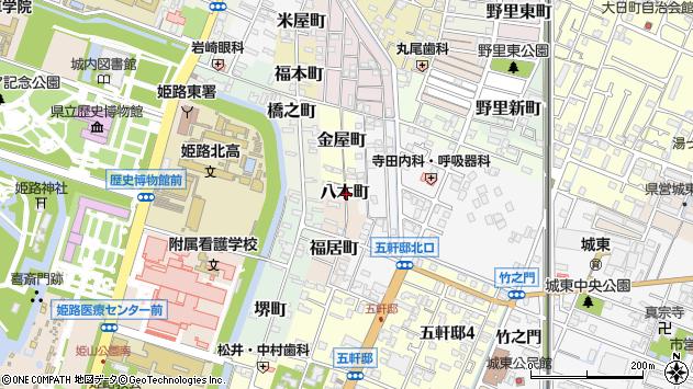 〒670-0006 兵庫県姫路市八木町の地図