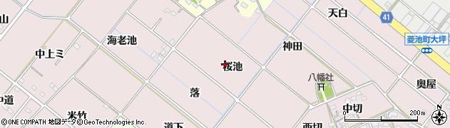 愛知県西尾市熱池町(桜池)周辺の地図