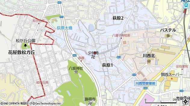 〒666-0004 兵庫県川西市萩原の地図