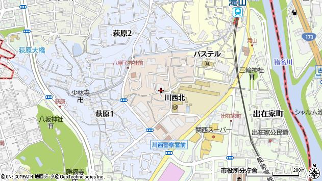 〒666-0003 兵庫県川西市丸の内町の地図