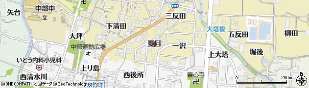 愛知県蒲郡市清田町(夏目)周辺の地図