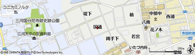 愛知県豊川市野口町(国通)周辺の地図