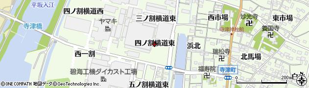 愛知県西尾市寺津町(四ノ割横道東)周辺の地図
