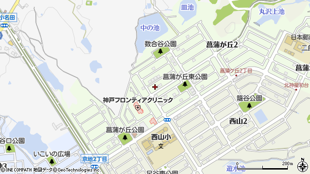 〒651-1306 兵庫県神戸市北区菖蒲が丘の地図