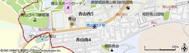 青山西5周辺の地図
