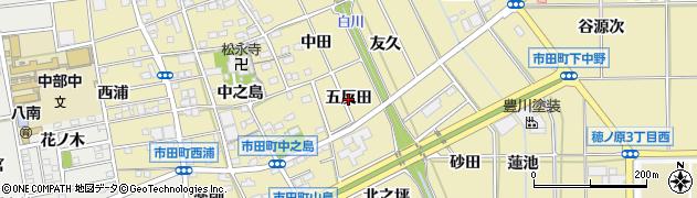 愛知県豊川市市田町(五反田)周辺の地図