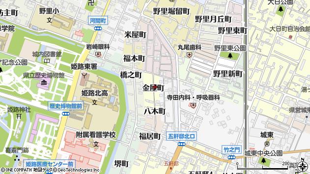 〒670-0005 兵庫県姫路市金屋町の地図