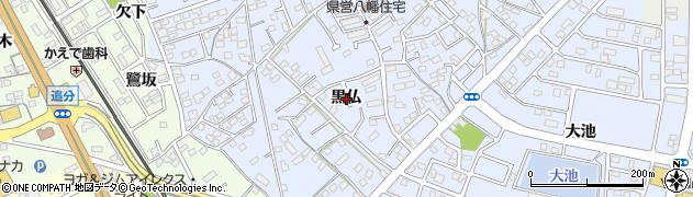 愛知県豊川市八幡町(黒仏)周辺の地図