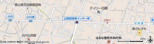山陽姫路東インター南周辺の地図