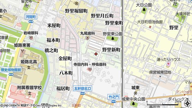 〒670-0863 兵庫県姫路市野里東同心町の地図