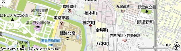 兵庫県姫路市橋之町周辺の地図