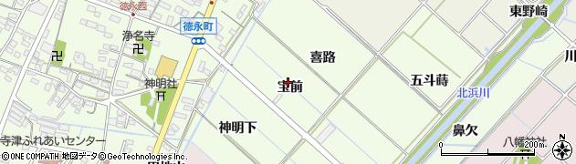 愛知県西尾市徳永町(宝前)周辺の地図