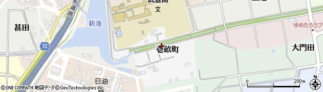愛知県武豊町(知多郡)壱畝町周辺の地図
